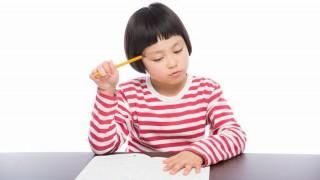 分数に書き順はあるの?手順の統一によって「勉強が苦手」を解消