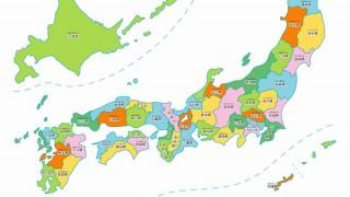 【都立高校入試社会対策】都道府県の特徴を問う日本地理の問題解法