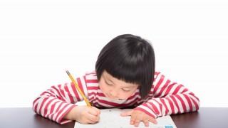 【子ども向け文章の書き方】小学生でも理解できる文章を書くコツ