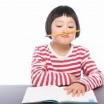 【漢字暗記法6選】意味や用例と一緒に漢字を覚える方法とは?
