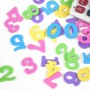 【四則計算】逆算のしくみを線分図・面積図や方程式で徹底理解しよう