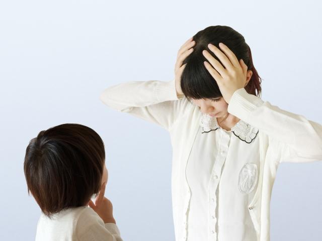 親が厳しいのは良いこと?悪いこと?子供の「できる」を増やす5か条